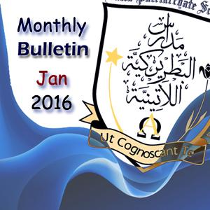 Monthly Bulletin Jan 2016