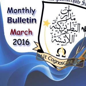 Monthly Bulletin March 2016
