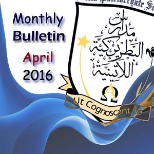 Monthly Bulletin Aprill 2016
