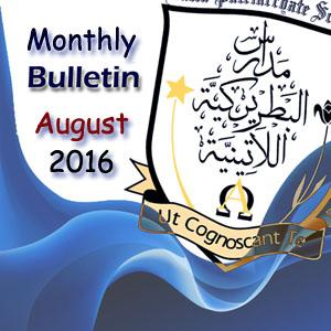 Monthly Bulletin Aug 2016 - Back to School