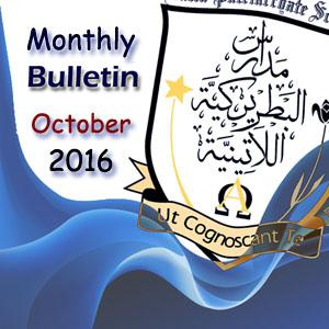 Monthly Bulletin October 2016