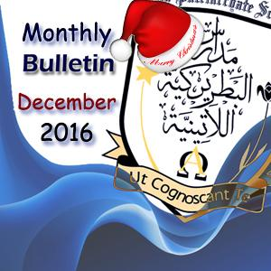 Monthly Bulletin December 2016