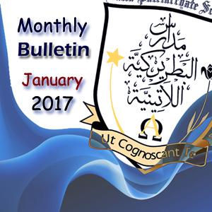 Monthly Bulletin January  2017