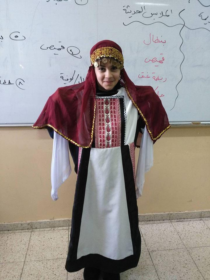 Beit Jala:  Palestinian traditional costumes