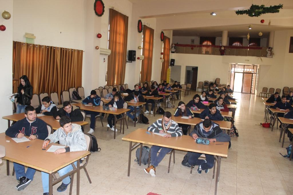 Beit Jala:  Junior TOEFl Exam