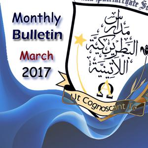 Monthly Bulletin March 2017
