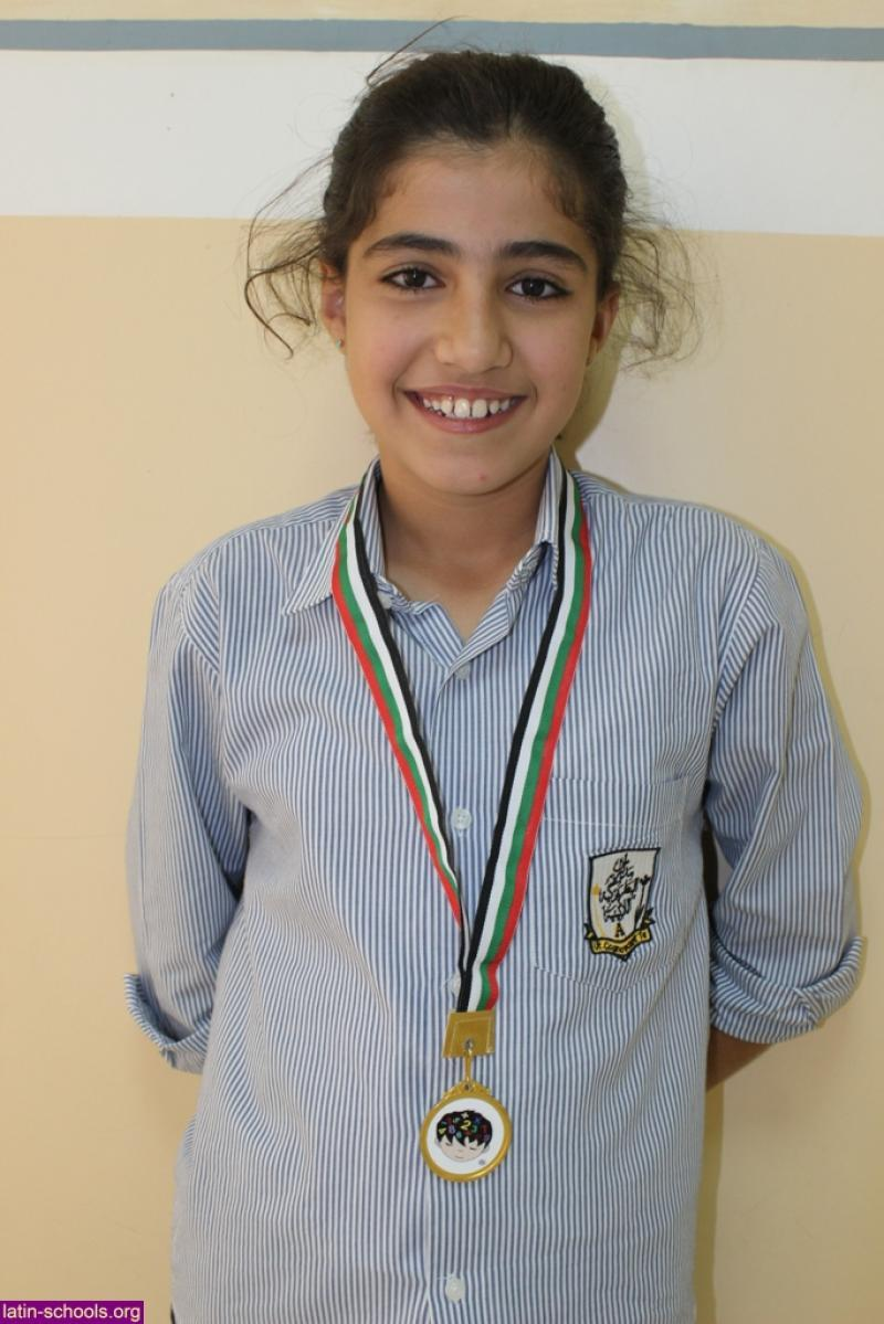 Beit Jala: The seventh grade student Jude Khalifeh qualifies