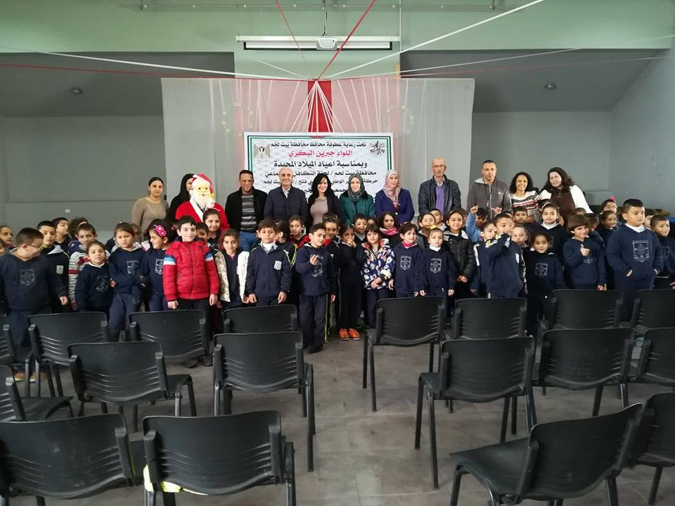 Beit Jala: the solidarity community in Bethlehem celebrates Christmas with the 1st graders.
