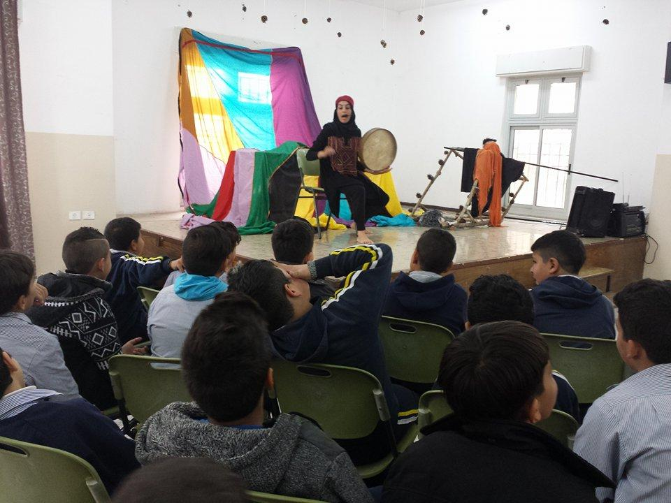 Ein Arik: Theatrical activity for the students