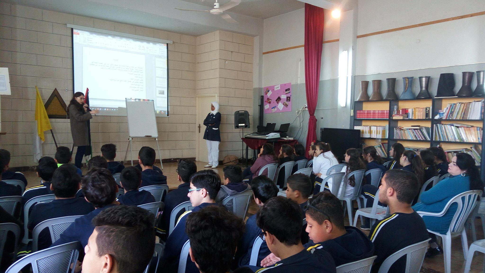 Nablus: Lectures about First Aid