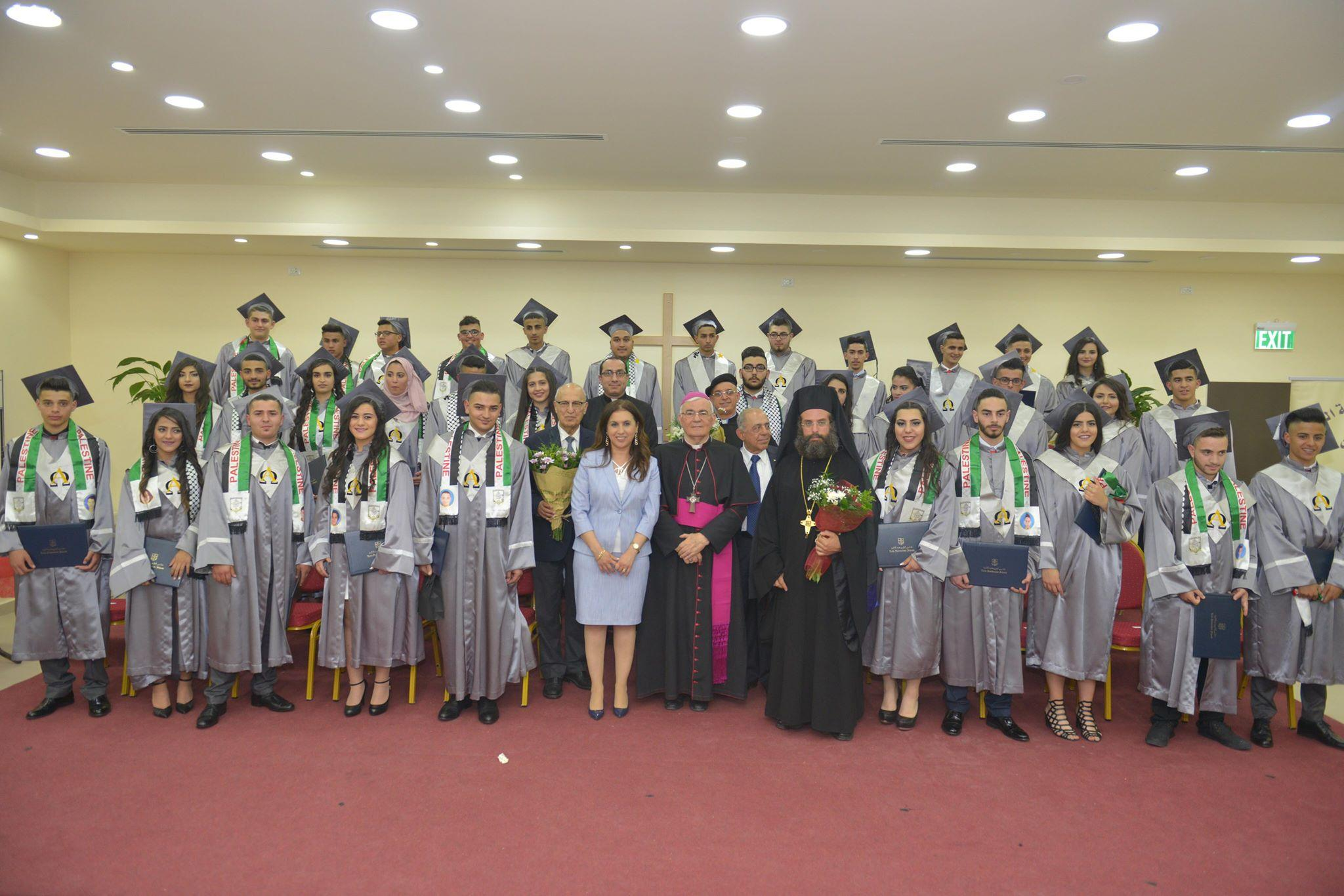 Birzeit celebrates Tawjihi Graduation 2018